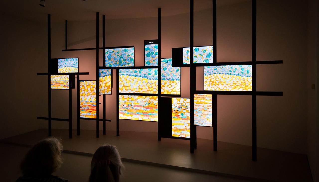 Mondriaanhuis videoinstallatie