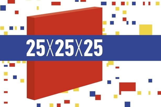 Verwacht: 25 x 25 x 25